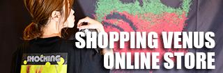 shoppingV